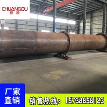 厂家直销矿渣用回转滚筒烘干机回转式河沙烘干机煤渣转筒烘干