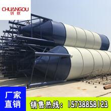 供应散装水泥储存罐100吨立式水泥仓定制加厚水泥钢板仓