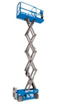 美国吉尼高空作业平台-自行式剪型高空作业平台蓝晶清洁系统设备