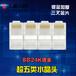 大唐風暴SJT10-5大唐超五類水晶頭100個網絡超5類網頭包郵