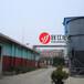 活性氧化铝厂家直供品质有保证