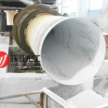 工业级碳酸锰-工业级碳酸锰价格