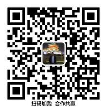 杭州美原油期货代理图片