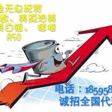 重庆恒指期货开户代理图片