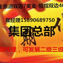 重庆恒指期货开户-代理图片