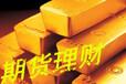 济源国际期货代理条件
