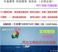 杭州美原油期货开户-日发期货代理平台