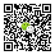 资阳市国际期货(总部)开户公司图片