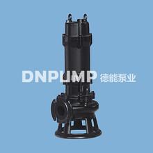 80WQ-80方-13米-5.5kw生活废水排污泵图片