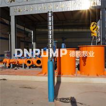 热水潜水泵-耐高温潜水泵-井用潜水泵图片