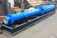 生产各种矿用潜水泵污水泵大流量大功率