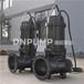 200WQ无堵塞潜水排污泵供应