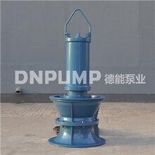 泵站配套轴流泵350QZB--1200QZB潜水轴流泵?#35745;? />                 <span class=