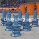 大功率132kw潜水轴流泵生产厂家