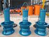 潜水混流泵400QHB高扬程混流泵
