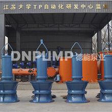 通化市井筒安裝混流泵流量圖片