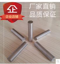 钨钛合金棒铸造专用破碎机甩锤镶嵌合金