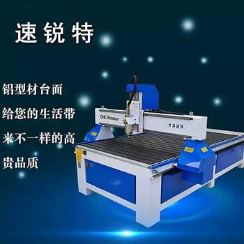 1325大龙门防尘雕刻机木工雕刻机数控小型广告雕刻机