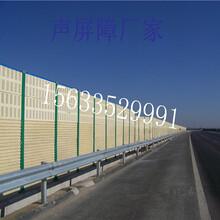 高铁隔音墙生产厂家高速公路声屏障价格桥梁声屏障材料