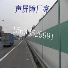 声屏障材料金属声屏障设计图公路声屏障生产厂家