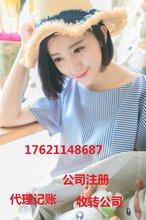 上海增值电信许可证办理多少钱