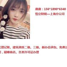 我想办一个上海建筑机电工程总承包三级资质新要多长时间