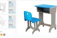 厂家直销中小学生塑钢课桌椅、幼儿塑钢课桌椅