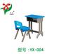 淮南学仕塑钢课桌椅、塑钢课桌椅价格、厂家直销、优质服务