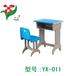 郑州学仕塑钢课桌椅、塑钢课桌凳、厂家直销、特价批发
