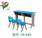 九江学仕塑钢课桌椅、塑钢课桌凳、塑钢课桌椅价格、厂家直销价格实惠