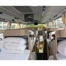 连云港到开远汽车151-6133-8372长途汽车图片