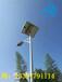 遵义农村路灯遵义太阳能路灯批发报价找浩峰厂家LED路灯