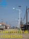 冷水江路灯厂家直销报价太阳能路灯安装修理
