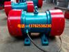 机械设备用振动电机-YZU-15-4振动电机YZU-5-6振动电机
