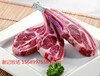 青岛牛羊肉冻品批发,牛肋条?牛仔骨?美肥韩式烤肉食材价格