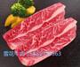 威海進口羊腿,羊排,羊卷,羊磚,羊碎肉等羊肉凍品批發