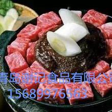 进口牛羊肉冻品,牛腩,腱子,牛尾,牛鞭,牛肚等牛肉冻品批发
