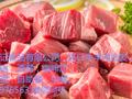 青岛最大的牛羊肉批发市场,牛尾,牛鞭,牛肚等牛肉冻品批发图片