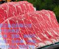 河北牛羊肉批发,石家庄牛腩,腱子,牛前,牛尾等牛肉冻品批发