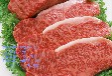 烟台牛羊肉冻品,进口美肥,肋条,牛仔骨,法式羊排等烤肉食材批发
