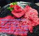 江蘇牛羊肉批發,連云港牛腩,腱子,羊腿,羊排等牛羊肉凍品批發