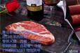 牛羊肉批发,牛肉块,牛碎肉,羊碎肉,牛肉馅等冻品批发