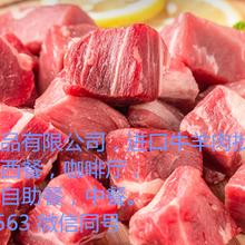 澳洲牛肉批发,和牛,上脑,翼板肉,蹄筋等牛肉冻品批发