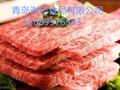 牛肉汤食材,牛脊骨,牛棒骨,牛前,腱子等牛肉冻品批发图片