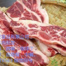 牛下货批发,牛心,牛肠,牛舌,牛尾,牛鞭等牛副产品批发