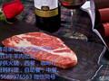 韩式料理食材,进口美肥,牛仔骨,肋条等牛肉冻品批发图片
