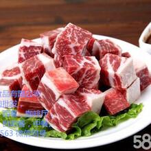 牛羊肉批发,牛腩,腱子,羊腿,羊排等牛羊肉冻品批发