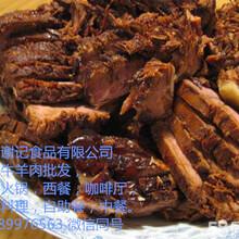 进口牛肉批发,美肥,肋条,牛仔骨,牛舌,牛尾等韩式烤肉食材批发