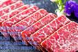 潍坊牛羊肉批发市场,进口牛腩腱子批发新西兰进口羊腿羊排,牛羊肉冻品批发
