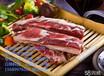 青岛批发冷冻牛羊肉加拿大进口上脑牛小排肋条批发羊腿羊排